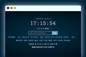 Xyplayer X3 影视智能云解析系统官方正式版 x3.95