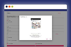微信朋友圈转发截图生成小工具Html源码