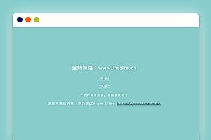 超级好玩的html5初音未来音乐减压页面源码