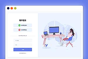 简洁的UI登录注册自适应页面网站Html模板