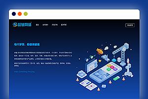 全新UI易支付系统自适应完美运营开源版