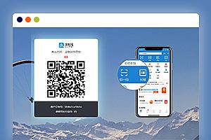 PHP支付宝在线当面付打赏系统两套源码