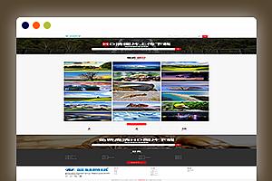 高清壁纸源码 图片网站上传下载源码 图片分享上传带会员系统自适应