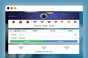 彩虹代刷网最新版ver6.6.1免授权版本完美运营