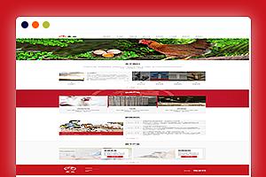 家禽饲养基地类网站DeDeCms织梦模板 响应式养殖企业网站模板自适应手机版