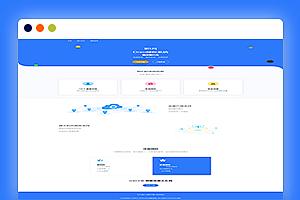 Oreo授权系统程PHP授权验证系统序公益开源版
